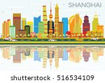 abstract shanghai skyline with... | Shutterstock .eps vector #516534109