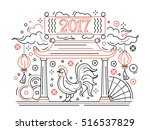 happy new year 2017   vector... | Shutterstock .eps vector #516537829