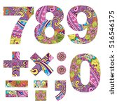 set 4 arabic numerals and... | Shutterstock .eps vector #516546175