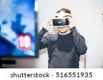 helsinki  finland   november 4  ...   Shutterstock . vector #516551935