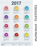calendar for 2017 year. vector... | Shutterstock .eps vector #516555301