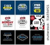 cyber monday sale label set   Shutterstock .eps vector #516556921