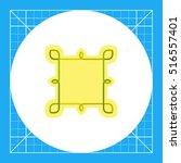 celtic knot icon 1 | Shutterstock .eps vector #516557401