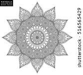 flower mandala. vintage... | Shutterstock .eps vector #516565429
