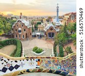 park guell in barcelona. view... | Shutterstock . vector #516570469
