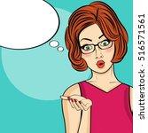 surprised pop art  woman .... | Shutterstock .eps vector #516571561
