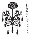 baroque elegant lamp vintage... | Shutterstock .eps vector #516580675