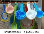 soft focus measuring spoon... | Shutterstock . vector #516582451