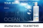 digital vector silver shampoo... | Shutterstock .eps vector #516587545