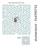 maze game  help the teddy bear...   Shutterstock .eps vector #516590731