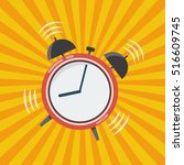 wake up time. alarm clock...   Shutterstock .eps vector #516609745