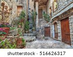 patio with flowers in the old... | Shutterstock . vector #516626317