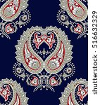 indian traditional  paisley... | Shutterstock .eps vector #516632329