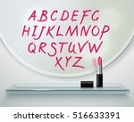 hand drawn on round mirror red... | Shutterstock .eps vector #516633391