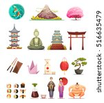 japanese culture traditions...