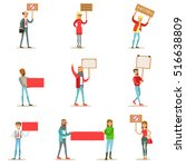 people marching in protest with ... | Shutterstock .eps vector #516638809