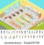 supermarket interior in... | Shutterstock .eps vector #516639739
