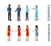 set of sellers characters... | Shutterstock .eps vector #516640411