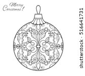christmas ball zen doodle... | Shutterstock .eps vector #516641731