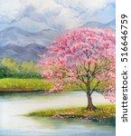 color beautiful bright...   Shutterstock . vector #516646759