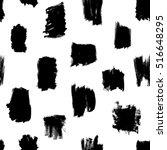 modern grunge pattern  vector... | Shutterstock .eps vector #516648295