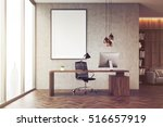 ceo office with bookcase  sofa  ... | Shutterstock . vector #516657919