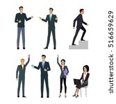 set of people managers wishing...   Shutterstock .eps vector #516659629