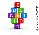 Education Toy Blocks (colorful cubes buzzword series) - stock photo