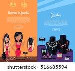 women in jewels and jeweler...   Shutterstock .eps vector #516685594