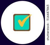 checklist simple vector button. ...
