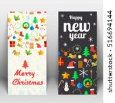holidays greeting cards with... | Shutterstock .eps vector #516694144