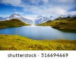 great view of mt. schreckhorn... | Shutterstock . vector #516694669
