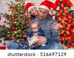 christmas family at home on eve | Shutterstock . vector #516697129