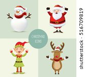 vector christmas characters. | Shutterstock .eps vector #516709819