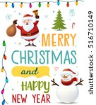christmas greeting card.  | Shutterstock .eps vector #516710149