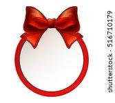 merry christmas banner. | Shutterstock .eps vector #516710179