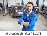 car service  repair ... | Shutterstock . vector #516711175
