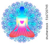 heart chakra concept. inner... | Shutterstock .eps vector #516720745