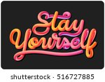vector lettering. motivational... | Shutterstock .eps vector #516727885