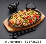 Asia Food. Udon Noodles With...