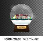 snow globe winter. vector... | Shutterstock .eps vector #516742309