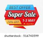 best offer super sale banner ... | Shutterstock .eps vector #516743599