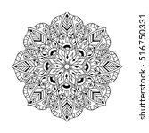 zentangle mandala in doodle... | Shutterstock .eps vector #516750331