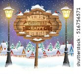 meryy christmas and happy new... | Shutterstock .eps vector #516756571