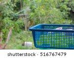 soft focus blue basket on green ... | Shutterstock . vector #516767479