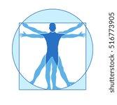 human body vector icon similar... | Shutterstock .eps vector #516773905