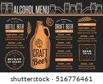 beer menu placemat food... | Shutterstock .eps vector #516776461