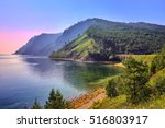 Baikal landscape with an old railway bridge. Circum-Baikal Railway. Eastern Siberia. Russia