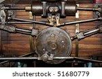 Goulburn Waterworks 1893...
