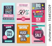 set of abstract flat sale cards ... | Shutterstock .eps vector #516812329